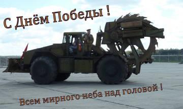 http://s2.uploads.ru/t/Trdzw.jpg