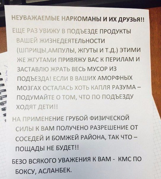 http://s2.uploads.ru/t/Tt4b1.jpg