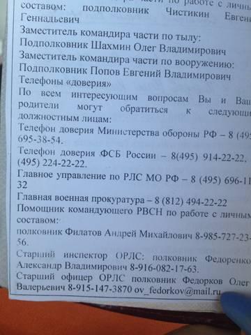 http://s2.uploads.ru/t/TuK0k.jpg