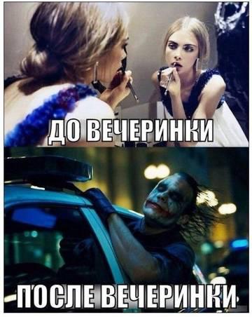 http://s2.uploads.ru/t/TuVsO.jpg
