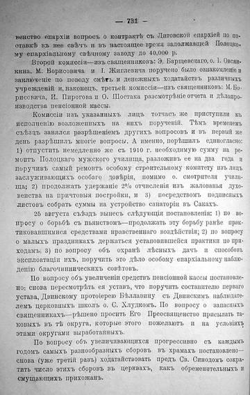 http://s2.uploads.ru/t/Tveix.jpg