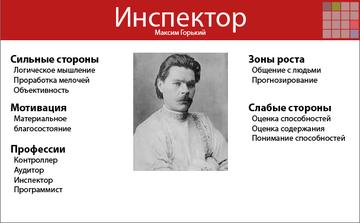 http://s2.uploads.ru/t/Tw9Et.png