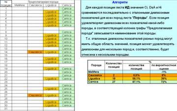 http://s2.uploads.ru/t/U1Ggz.jpg