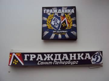 http://s2.uploads.ru/t/U2LwG.jpg
