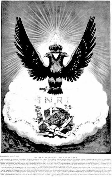 Георгий Победоносец. Двуглавый орел.