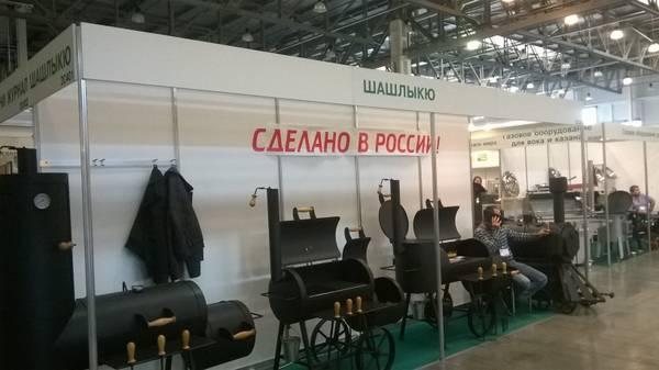 http://s2.uploads.ru/t/U9Fpa.jpg