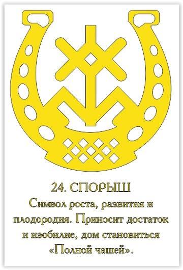 http://s2.uploads.ru/t/UATO9.jpg