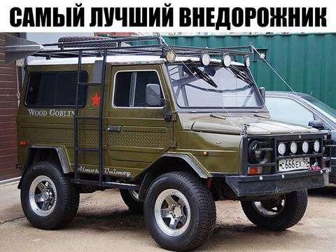 http://s2.uploads.ru/t/UBRGj.jpg