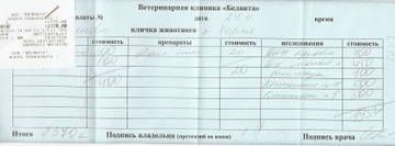 http://s2.uploads.ru/t/UCETr.jpg