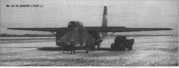 Як-14 - транспортный планер UCxgZ