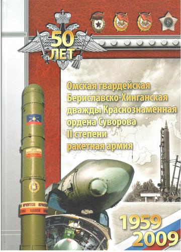 http://s2.uploads.ru/t/UFs98.png