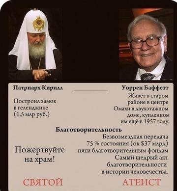 http://s2.uploads.ru/t/UJCyh.jpg