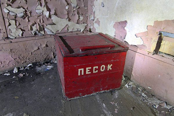 http://s2.uploads.ru/t/UJy5R.jpg