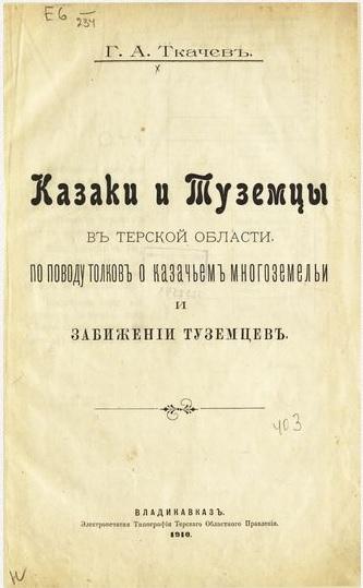 http://s2.uploads.ru/t/UKJv1.jpg