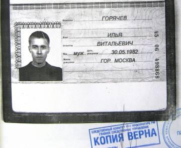 http://s2.uploads.ru/t/ULAZF.jpg