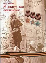 http://s2.uploads.ru/t/UMWKn.jpg