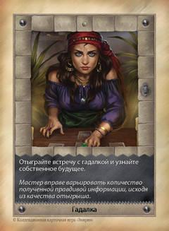 http://s2.uploads.ru/t/UMxbj.jpg