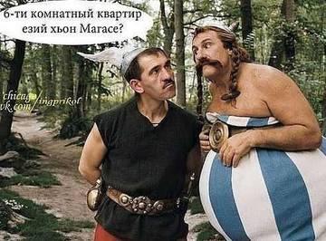 http://s2.uploads.ru/t/USRwZ.jpg