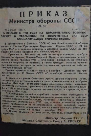 http://s2.uploads.ru/t/UTnbi.jpg