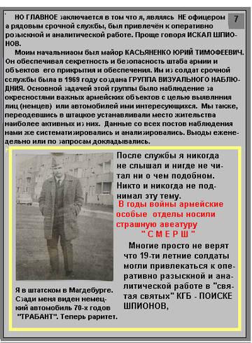 http://s2.uploads.ru/t/UVkGj.jpg