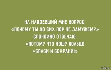 http://s2.uploads.ru/t/UWC15.jpg