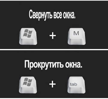 http://s2.uploads.ru/t/UYbks.jpg