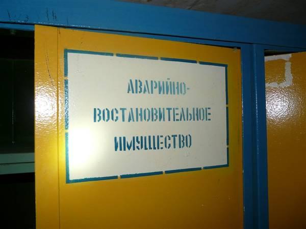 http://s2.uploads.ru/t/UbuJG.jpg