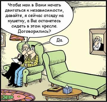 http://s2.uploads.ru/t/UdA9F.jpg