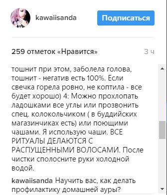 http://s2.uploads.ru/t/UdG4Z.png