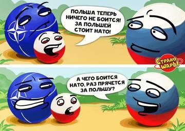 http://s2.uploads.ru/t/UdMvC.jpg