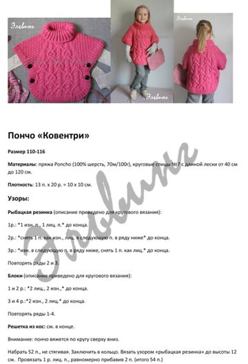 http://s2.uploads.ru/t/UeL9M.png