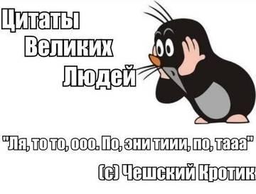 http://s2.uploads.ru/t/UePvG.jpg