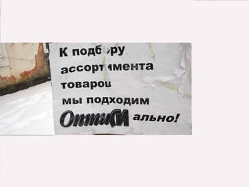 http://s2.uploads.ru/t/Ufw3W.jpg