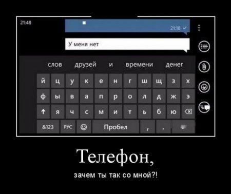 http://s2.uploads.ru/t/UlsPA.jpg