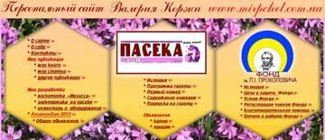 http://s2.uploads.ru/t/UmSwN.jpg