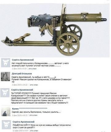 http://s2.uploads.ru/t/UndI8.jpg