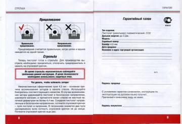 http://s2.uploads.ru/t/UoGlA.jpg