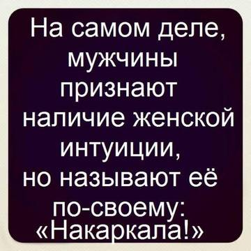 http://s2.uploads.ru/t/UoqON.jpg