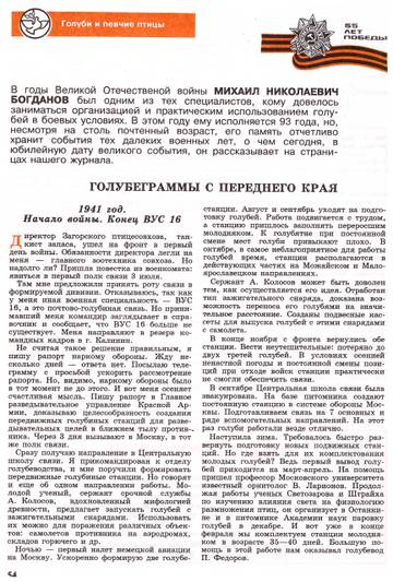 http://s2.uploads.ru/t/UpSqv.jpg