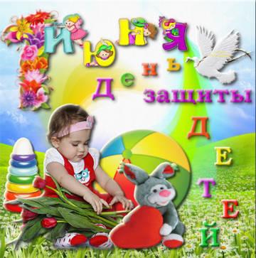 http://s2.uploads.ru/t/UsQml.jpg