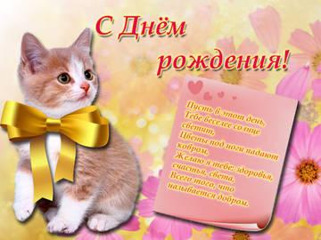 http://s2.uploads.ru/t/UvnIo.jpg