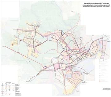 Карта (схема) планируемого развития инженерных коммуникаций и сооружений местного значения в границах поселения.