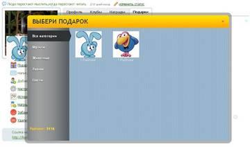 http://s2.uploads.ru/t/UxaZ2.jpg