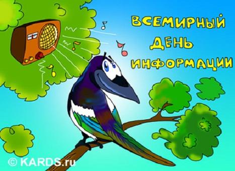 http://s2.uploads.ru/t/V1Nt2.jpg