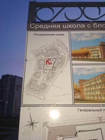 http://s2.uploads.ru/t/V40Nn.jpg