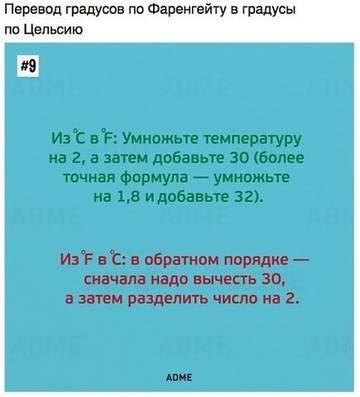 http://s2.uploads.ru/t/V6DBZ.jpg