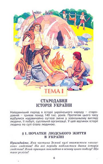 http://s2.uploads.ru/t/V81f6.jpg