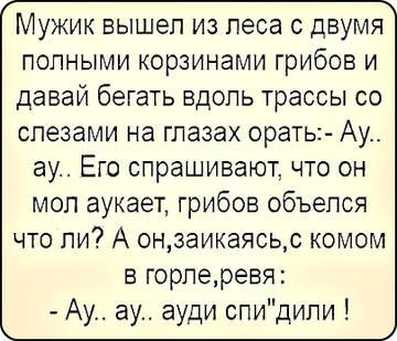 http://s2.uploads.ru/t/V8CvQ.jpg