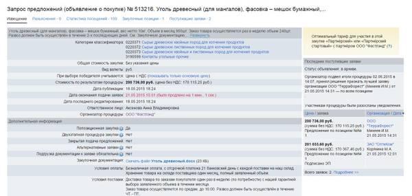 http://s2.uploads.ru/t/VBgzW.jpg