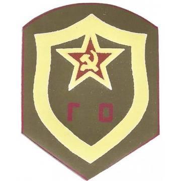 http://s2.uploads.ru/t/VC35R.jpg